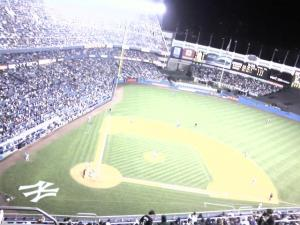 Yankee Stadium -- view from the stands