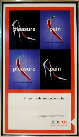 hsbc-ad-pleasure-pain