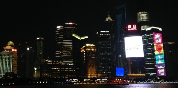02 - Bund side view of Pudong over Huangpu