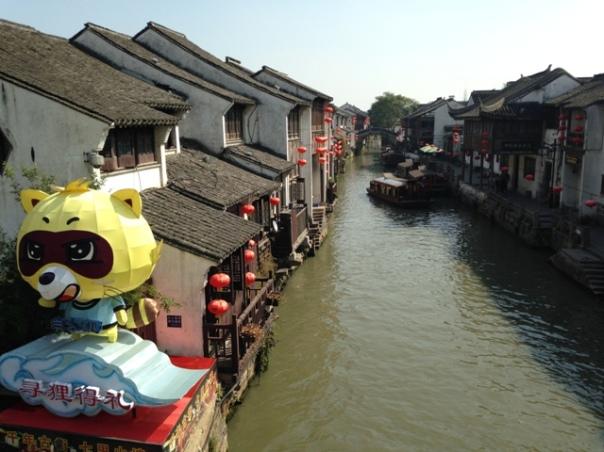 Suzhou Canal 3